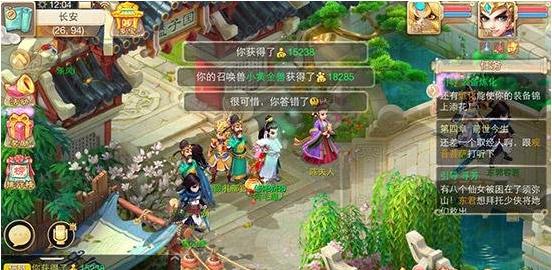 98仙游仙剑奇侠传精彩活动